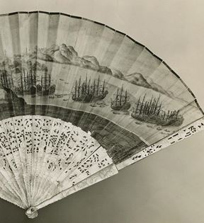 Vintage Chinese Fan