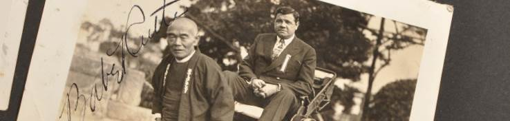 "Babe Ruth ""The Sultan of Swat"""